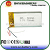 Prismatic lithium polymer battery 503048 3.7v 700mah li polymer battery cell for GPS tracker,recorder,PDA,PMP,PSP