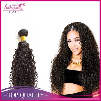 Full And Think Ocean Wave Bouncy Curl Hair Bundle For Black Woman