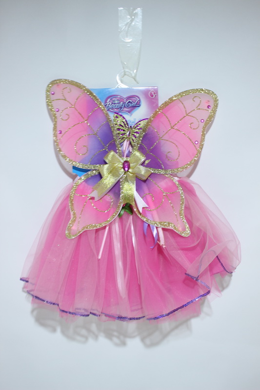 Onbest Rianbow Colorful Butterfly Wings Party dress up costume fairy Hairband+Tutu Skirt For Girls