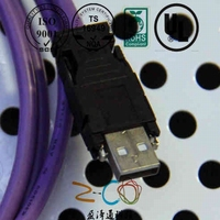 sma cable assembly