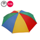 Custom 14inch 8k small head umbrella