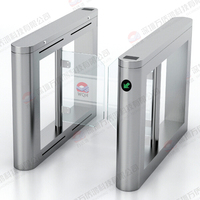 doorking gate operators
