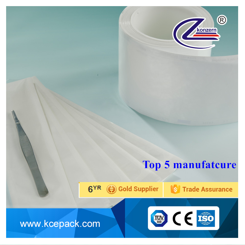 Tyvek roll sizes wholesale tyvek roll suppliers alibaba malvernweather Images