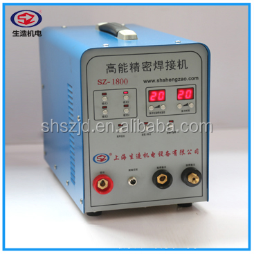 Sz-1800 Automatic Pipe Welding Machine With Iso9001