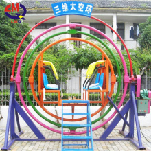 amusement park bumper car / hot sale mechanical gyroscope / park games