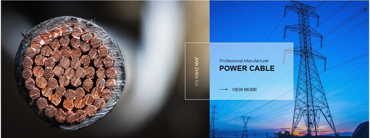 Shenzhen Jianzhenda Wire And Cable Co., Ltd. - wire, cable
