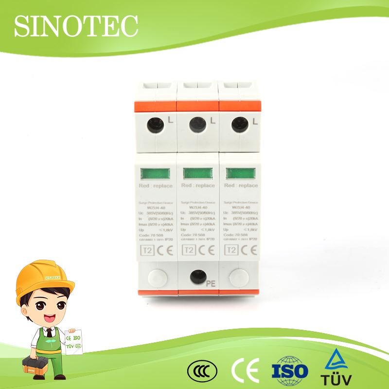High efficiency box surge protective device high discharge capacity spd high building use surge protective device