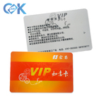 High quality! Custom CR80 size vip card design with CMYK printing in big discount