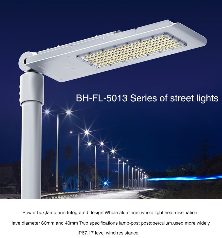 New Products CE IP67 60W 120W 150W LED street light