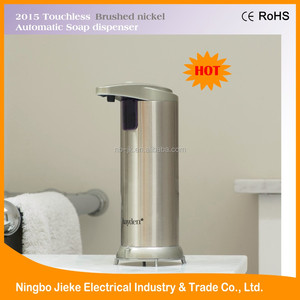 CE,ROHS Approved ABS stainless steel brushed nickel popular style automatic soap dispenser