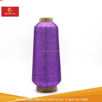 Colorful L/ST/Ms-TYPE Metallic Yarn for embroidery knitting and so on