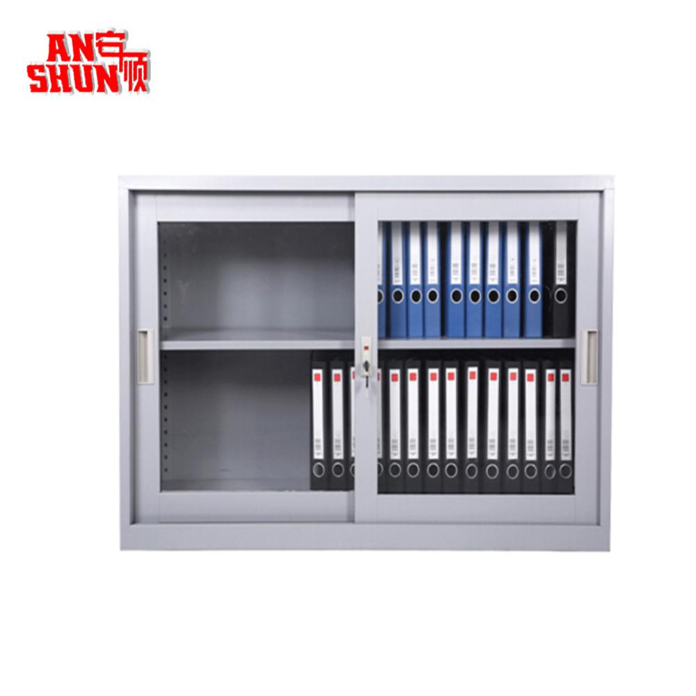 Bas-30 Sliding Door Low Height Small Office Steel Cupboard - Buy