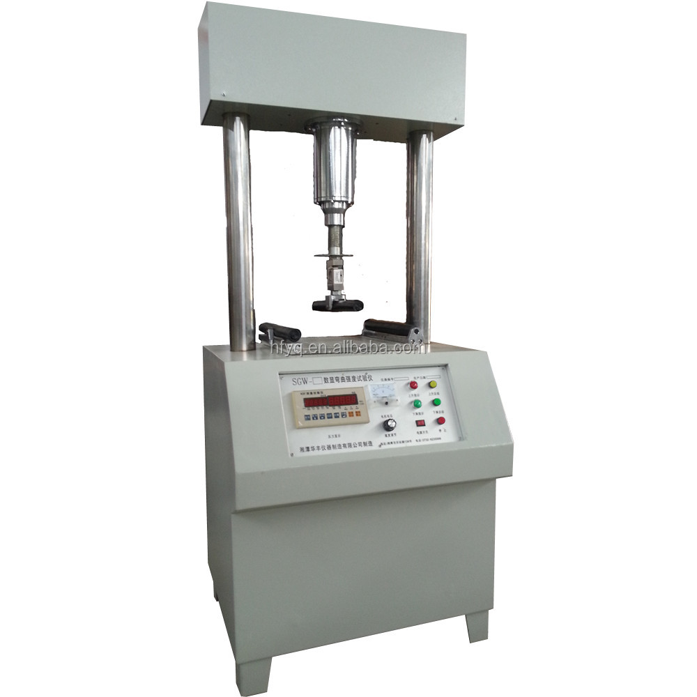 PZY-III-1400 Material Thermal Expansion Coefficient Vertical Dilatometer