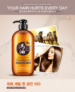 OBM/OEM No compliance bright silicone horse oil hair shampoo