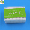 big travel wood plastic paper stick ear cleaning cotton buds