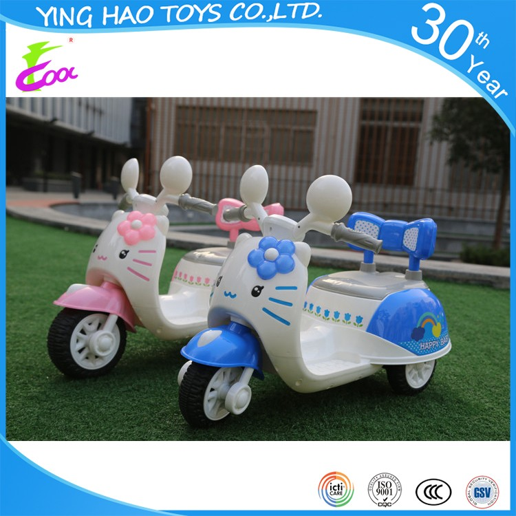 2016 NEW KID RIDE ON MOTORCYCLE ON SALE