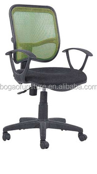 the top quality beautiful office chair parts bg-b172 - buy office