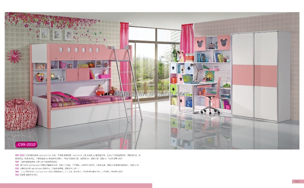 2016 Girl favorite style pink kids bedroom sets was made of E1 MDF board for kids