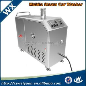 Waterless Car Wash Machine Wholesale Car Wash Suppliers Alibaba