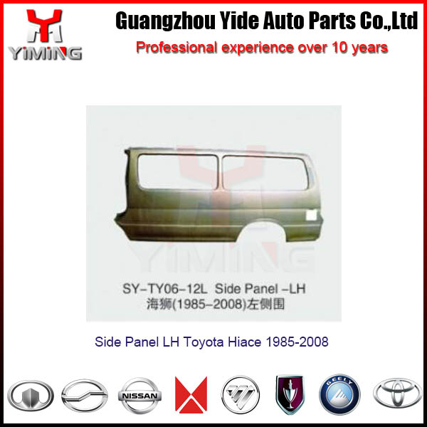 Toyota Hiace Side Panel Left1985-2008