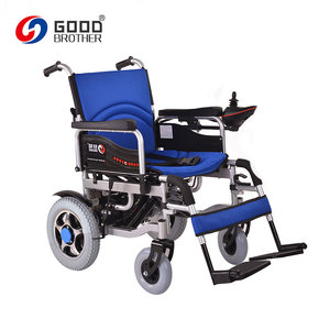 Big Wheel Small Indoor Travel Folding Electric Wheelchair