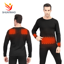 Men's Electrical Carbon Heated Thermal Underwear with optional heating zones