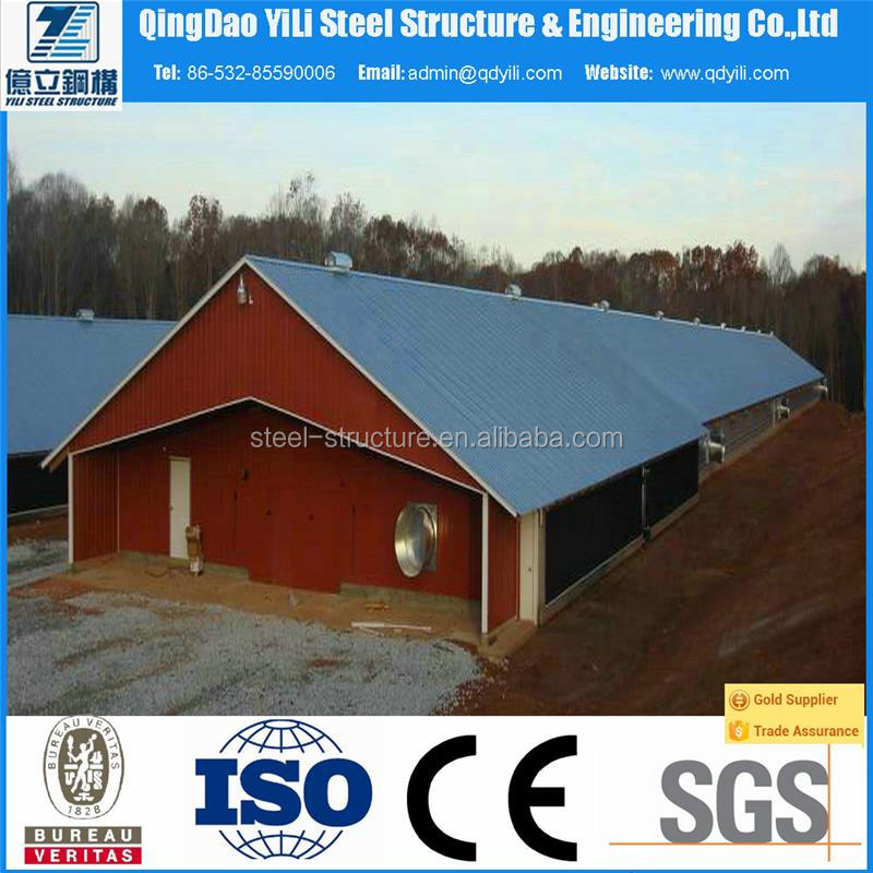 bolt joint steel structure poultry house from Qingdao yili