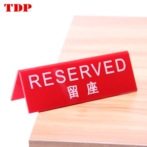 reserved stand reserved stand suppliers and manufacturers at