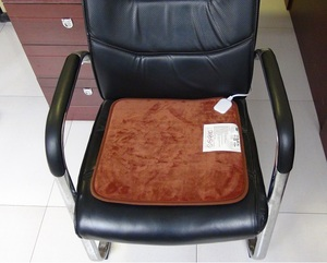 & Electric Chair Warmer Wholesale Warmers Suppliers - Alibaba