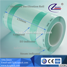 Heat sealing gusseted tubing roll and pouches on line shopping alibaba