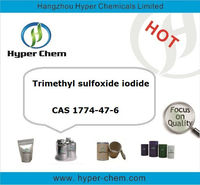HP8056 Trimethyl sulfoxide iodide CAS 1774-47-6