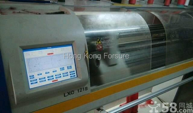USED TOWEL SCARF KNITTING MACHINES