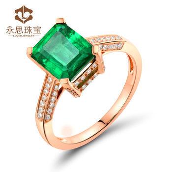 Amazing Emerald Gemstone Ring 7x8 3mm Emerald Cut 18k Rose Gold