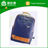 High quality Multi-functional 15.6 Inches Computer Backpack Laptop