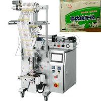 Automatic Liquid Filling And Dairy Milk Packing Machine