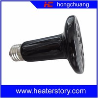 Far Infrared Heating Lamp 400w
