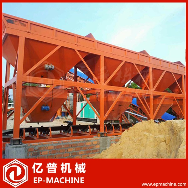 Large Volume PLD3200 Concrete Batching Machine with 3.2m3 Weihghing Hopper