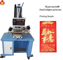 hot stamping machine wedding card hot foil stamping machine LC-TC-200