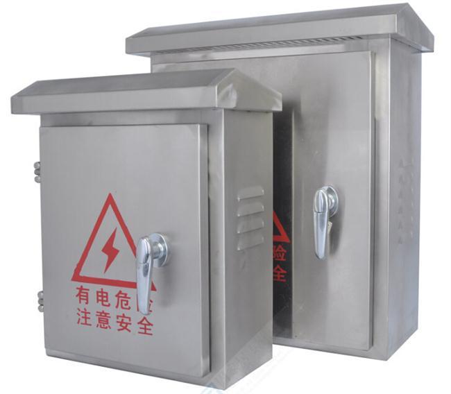 Electric Meter Box : Saip saipwell high quality metal outdoor dustproof