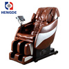 Used massage chair, cellulite massager, foot spa massage chair