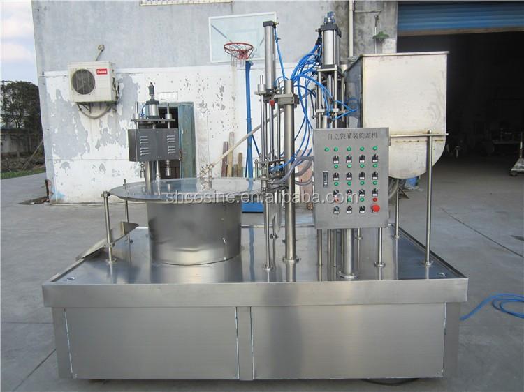 joygoal water juice jelly preformed bag filling machine