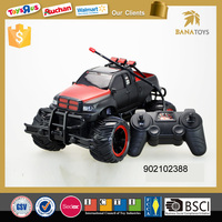 High quality four wheel drive toy car rc car for boys