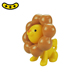 lion baby playthings sunshine modelling plastic toys free sample PVC material