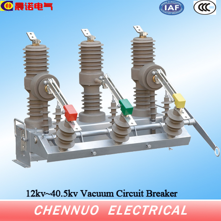 electric contactor switch ZW32-12KV outdoor high voltage permanent magnetic vacuum circuit breaker