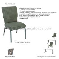 Simple design iron frame stackable modern used church chairs AD-4112