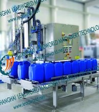 Automatic Big bottle Japanning Weighing Filling Machine