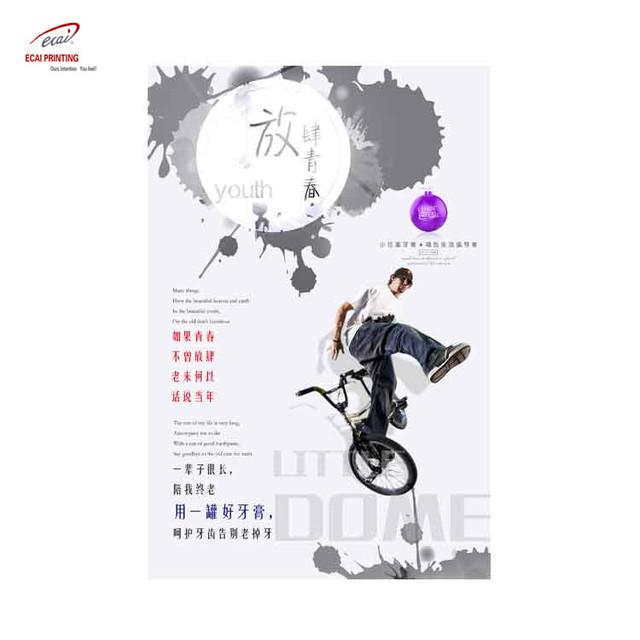 china custom size poster printing wholesale alibaba