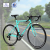wholesale 14 speed bikes tianjin steel racing road bike