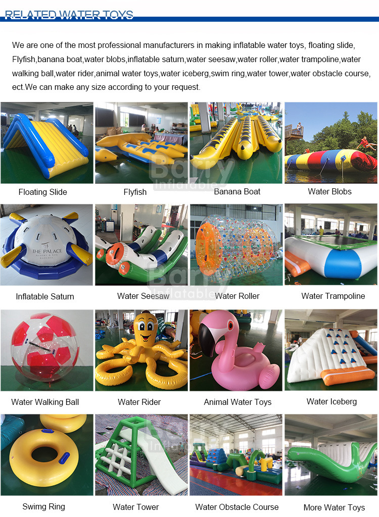 Water park equipment inflatable floating water slide