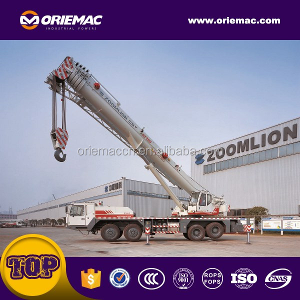 updated Zoomlion QY70V truck crane QY70VF-R mobile truck